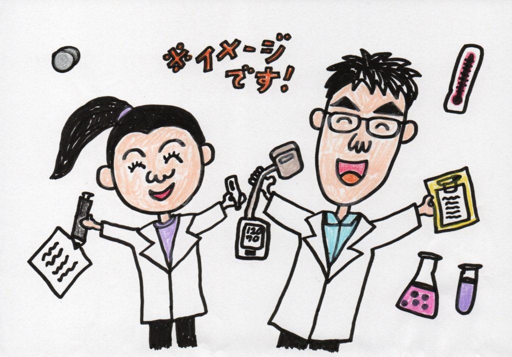 「家と健康」の実験に参加中!