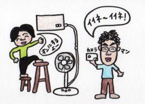 家の空気を守る換気装置をアップグレード!