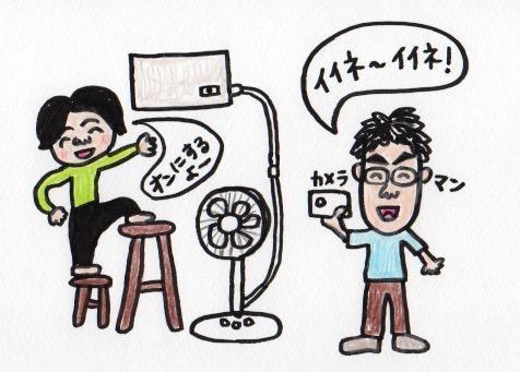 停電したら太陽光発電はどれくらい役立つ?実験してみた!